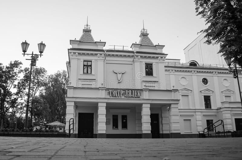 Arquitetura da cidade, construções velhas, vistas foto de stock