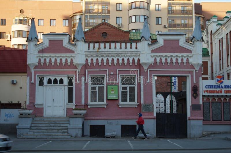 Arquitetura da cidade: vista para abrigar 19 Rosa Luxemburg Street fotografia de stock