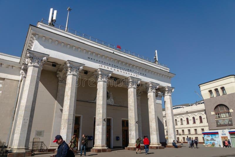 Arquitetura da estação de metro de Kurskaya em Moscou, Rússia foto de stock