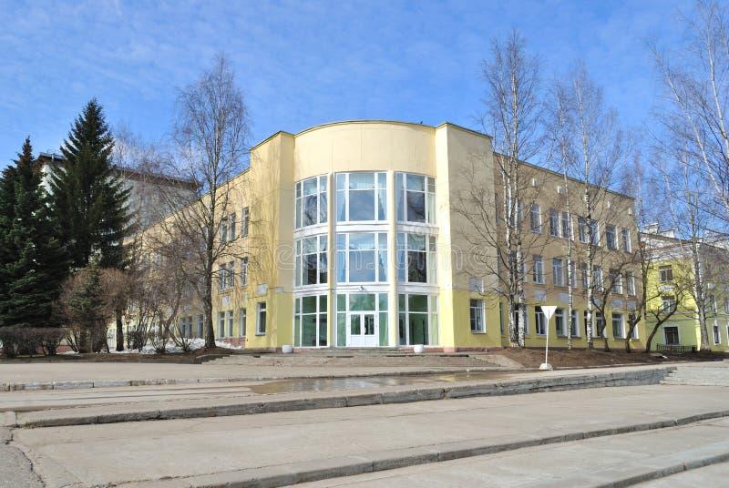 Arquitetura de Syktyvkar imagens de stock