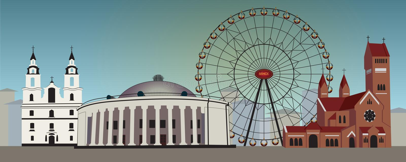 Arquitetura diária da cidade Minsk ilustração do vetor