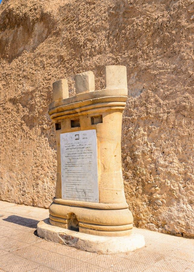 Arquitetura do EL Jadida, Marrocos fotos de stock royalty free