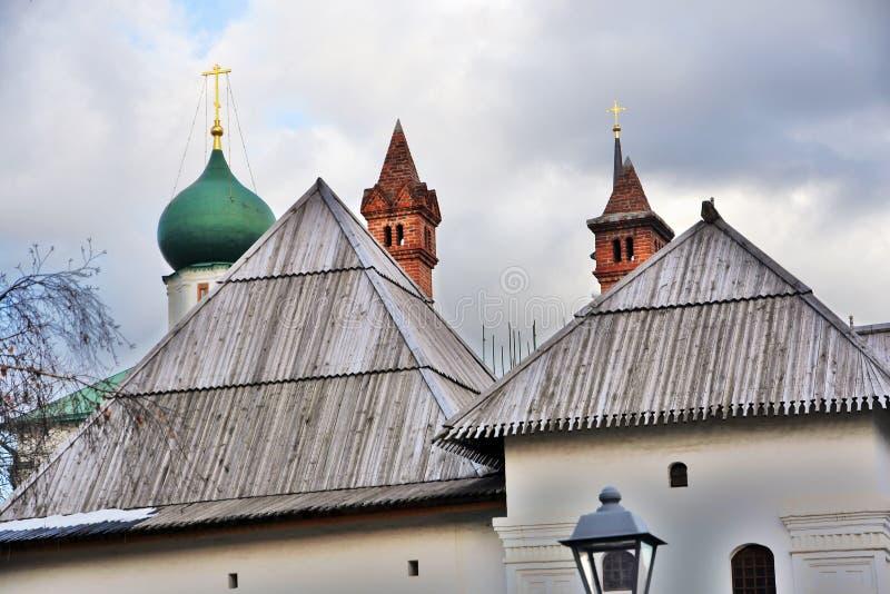 Arquitetura do parque de Zaryadye em Moscou Marco popular imagem de stock royalty free
