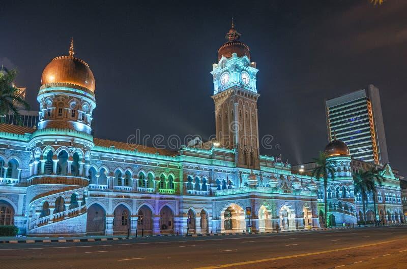 Arquitetura em Kuala Lumpur central malaysia imagem de stock royalty free