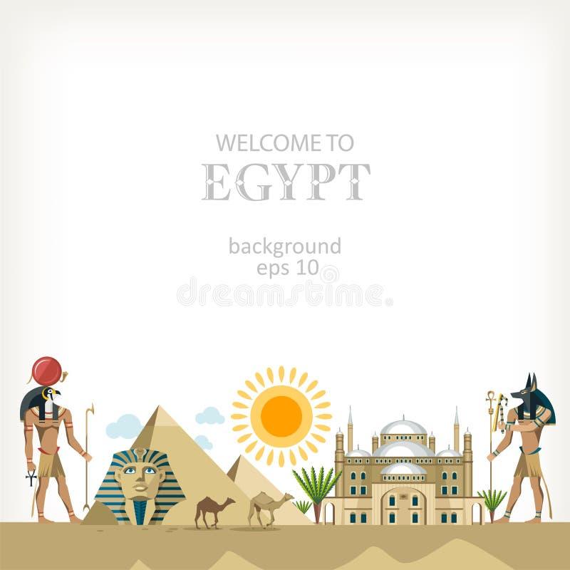 Arquitetura horizontal panorâmico do fundo de Egito ilustração stock