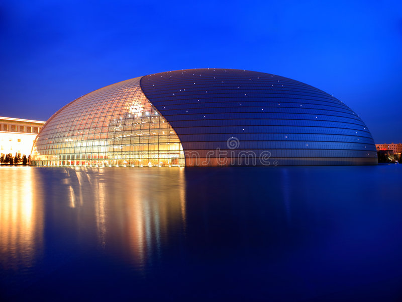 Arquitetura moderna chinesa foto de stock royalty free