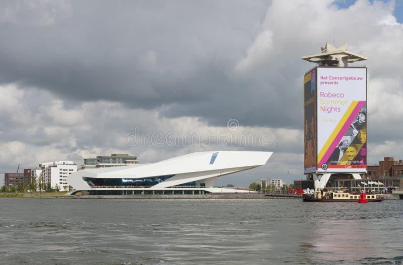 Arquitetura moderna em Amsterdão fotos de stock