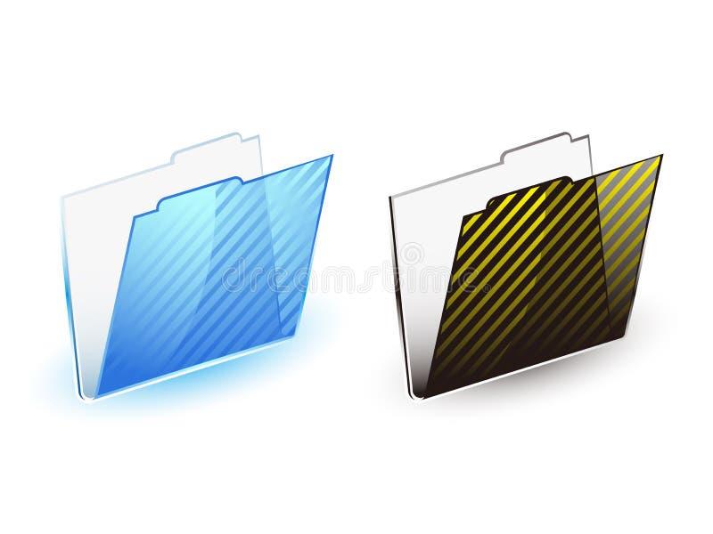 Arquivo do ícone ilustração stock