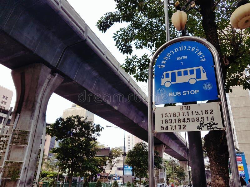 Arrêt de bus photos stock