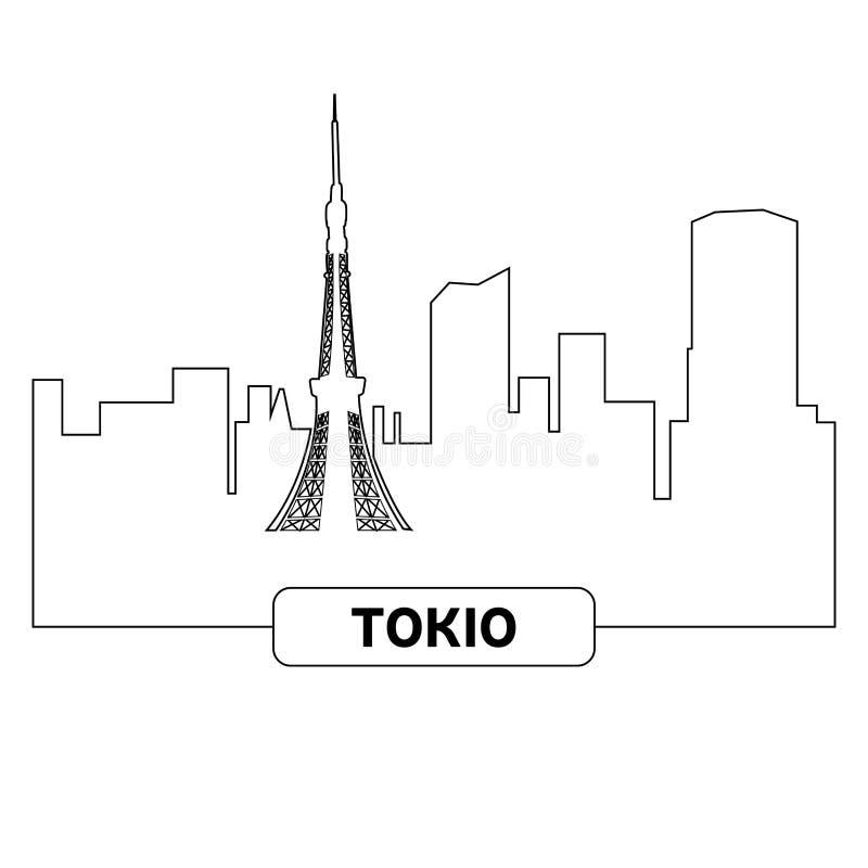 Arranha-céus em tokyo ilustração stock