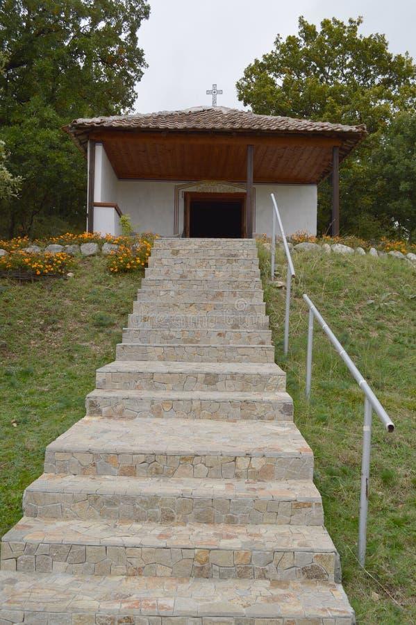 Arredores do complexo antigo do culto de Thracian fotos de stock royalty free