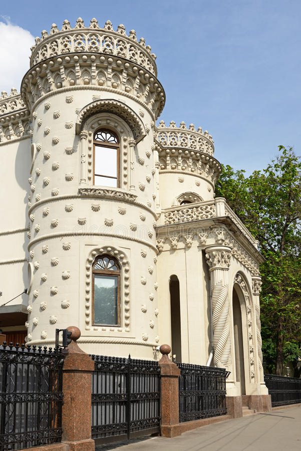 Arseny Morozov's private residence. Moscow, Russia royalty free stock photo