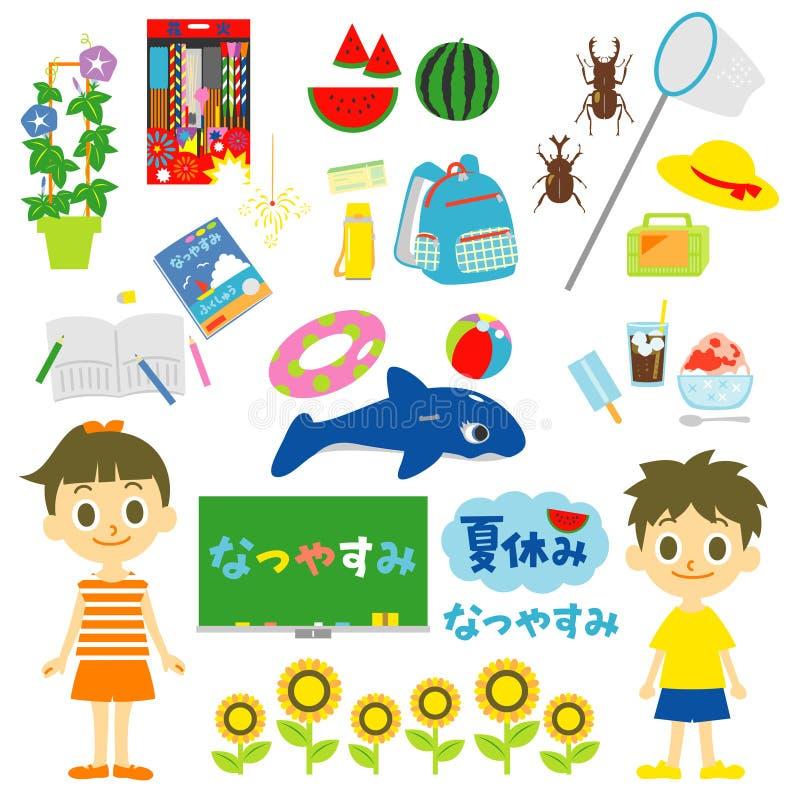Artículos de las vacaciones de verano fijados ilustración del vector