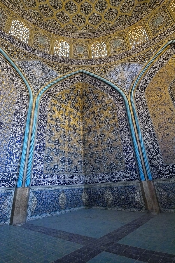 Download Art stock photo. Image of tomb, mosque, east, shah, middle - 2119838