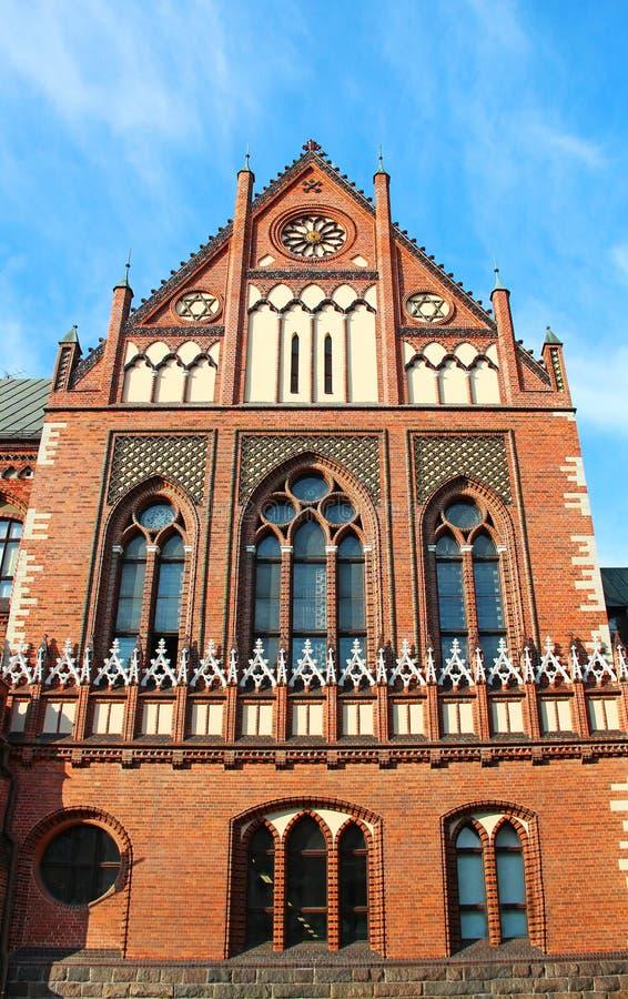 Art Academy de Letónia em Riga fotografia de stock