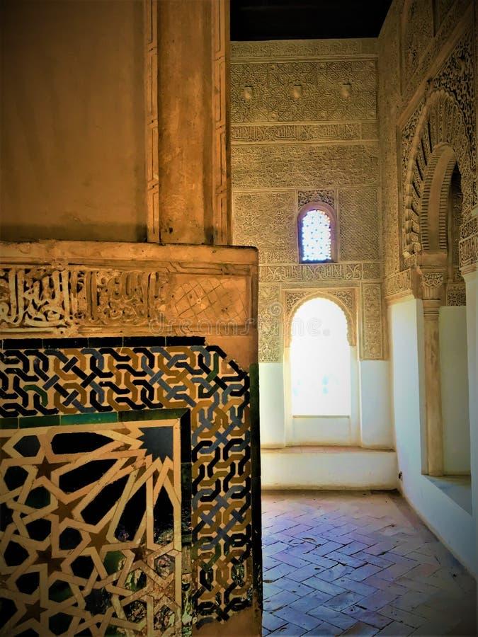 Art arabe, petits groupes d'Alhambra, Grenade image stock