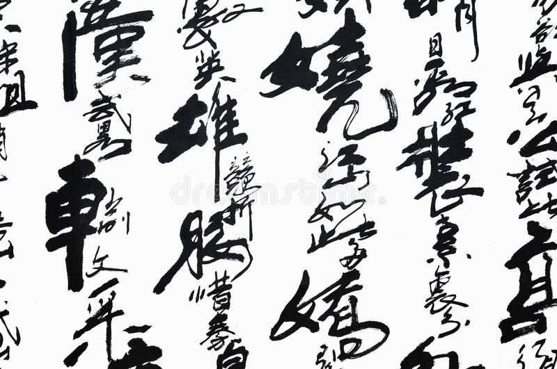 Download Art of Chinese handwriting stock illustration. Image of pencraft - 17546930