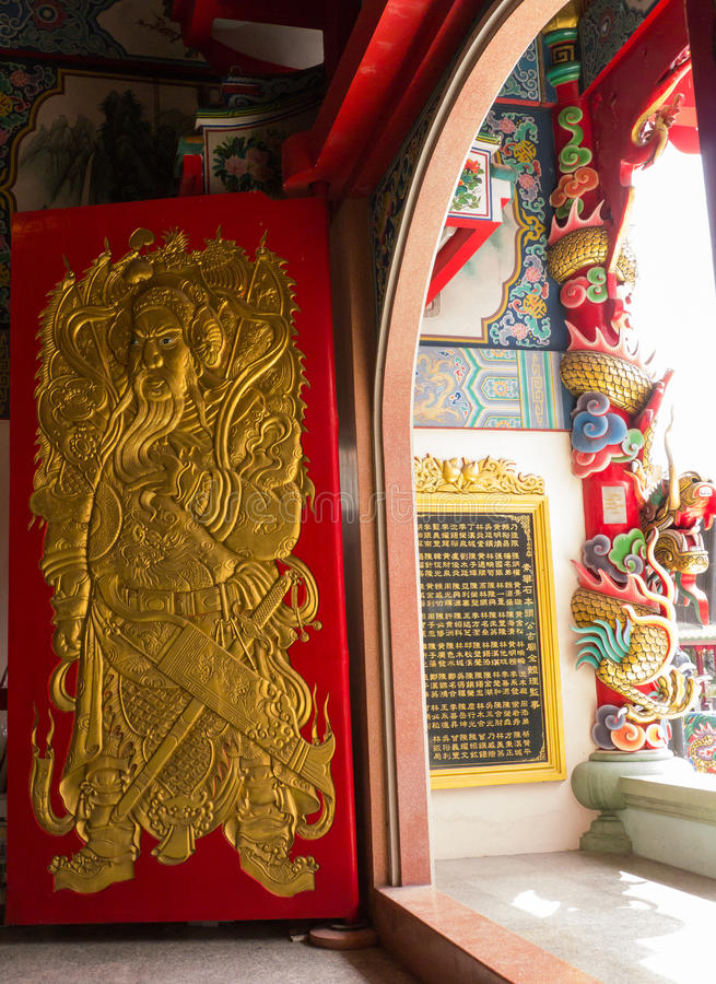 Art in Chinese temple stock photos