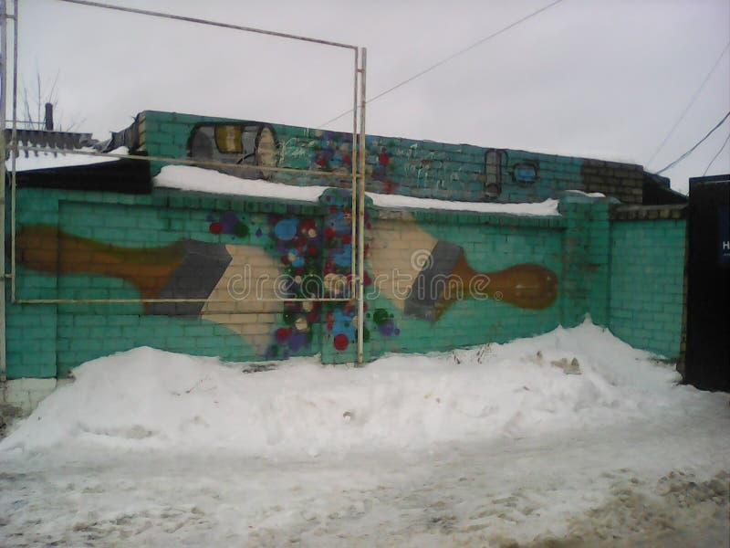 Art de graffiti image stock
