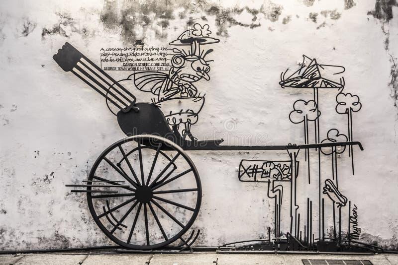 Art de peinture murale de fil de Georgetown photo libre de droits