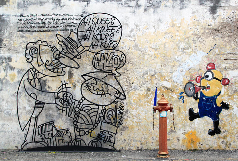 Art de rue à Penang, oh Quee ? image stock
