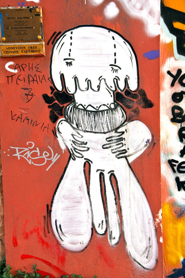 Art de rue - Athènes - Grèce photos libres de droits