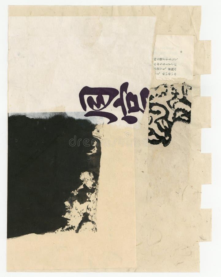 Art de Wabi Sabi Texture Abstract Painting Collage illustration de vecteur
