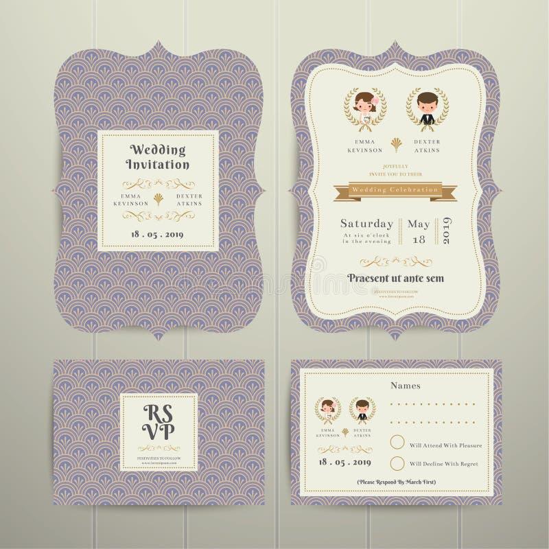 Art Deco Cartoon Couple Wedding Invitation Card RSVP Set Mint And ...