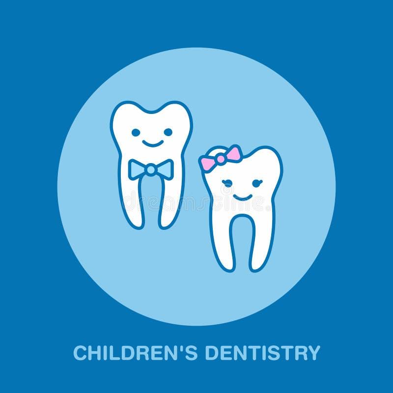 Art dentaire d'enfants, ligne icône d'orthodonties Signe de soins dentaires, dents de sourire Symbole linéaire mince de soins de  illustration libre de droits