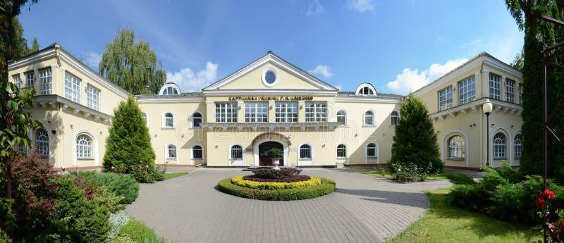 Art Gallery G H Vaschenko Gomel, Vitryssland arkivbilder
