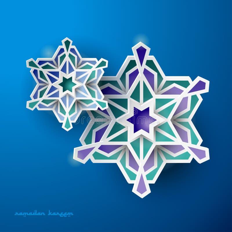 Art Islamic Background Ramadan geométrico ilustração do vetor