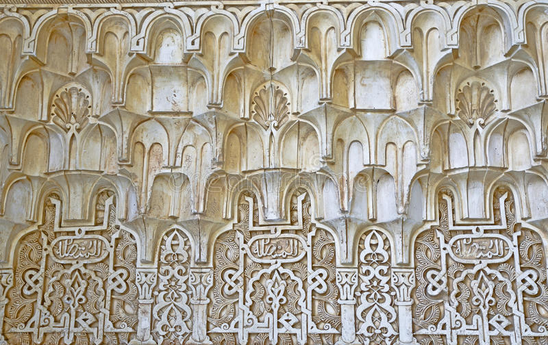 Art islamique à Alhambra image libre de droits