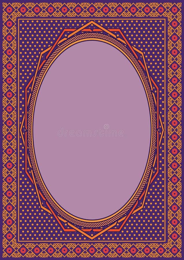 Art islamique d'ornement pour le calibre de fond de couverture de livre ou de carte de voeux illustration libre de droits