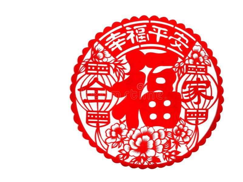 Art lunaire chinois de coupe de papier de nouvelle année photographie stock