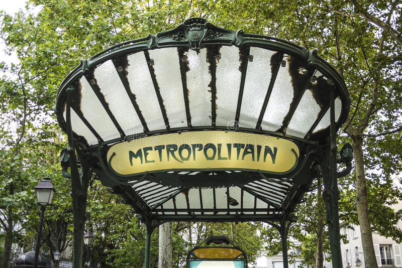 Entrance to Paris Metro subway stock photo