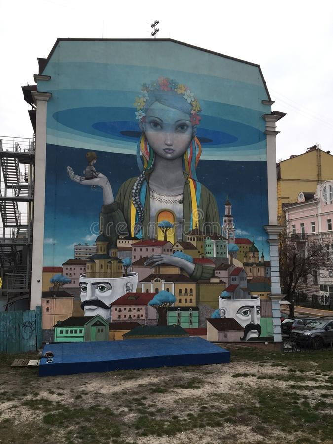 Art Street Kiev photos libres de droits