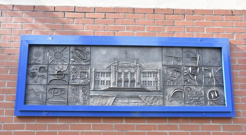 Art Work Piece en Gaston Park Library, Memphis, TN imágenes de archivo libres de regalías