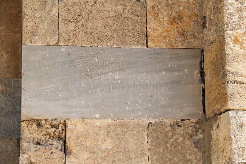 Arte Árabe, Torre Branca, Ramla, Israel imagem de stock royalty free
