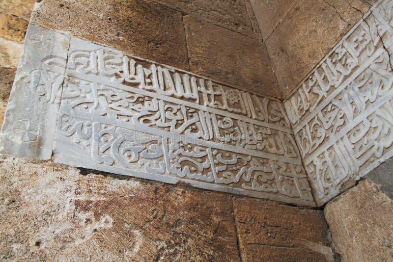 Arte Árabe, Torre Branca, Ramla, Israel fotografia de stock
