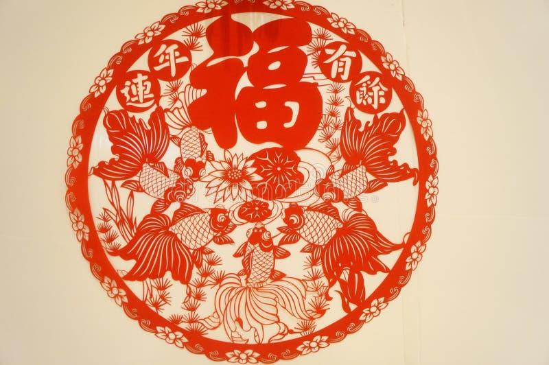 Arte carta tagliata della Cina, il tema di festival di festival di primavera fotografia stock libera da diritti