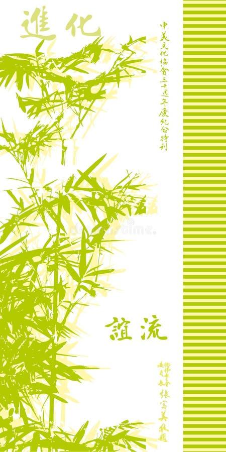 Arte chinesa ilustração do vetor