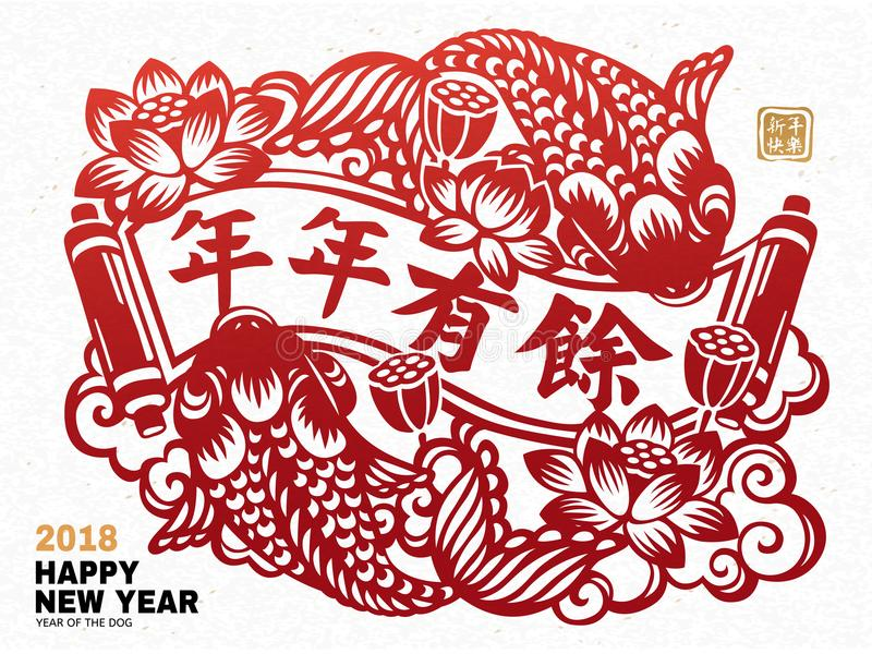 Arte chinesa do ano novo ilustração do vetor