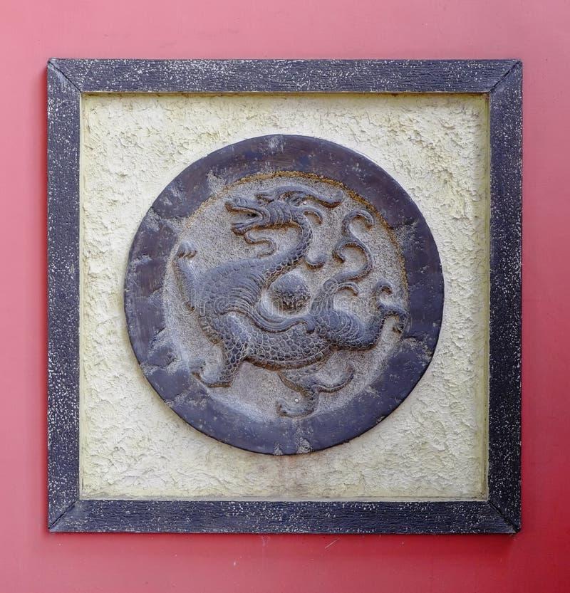 Arte chino, imagen del bajorrelieve del dragón imágenes de archivo libres de regalías
