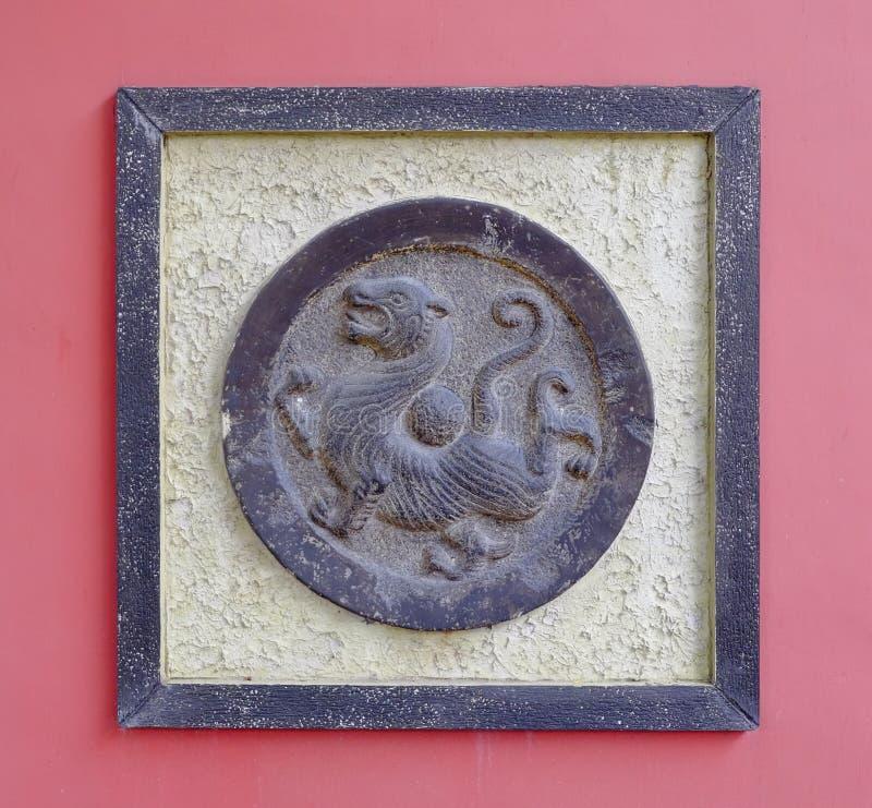 Arte chino, imagen del bajorrelieve del tigre imagen de archivo libre de regalías