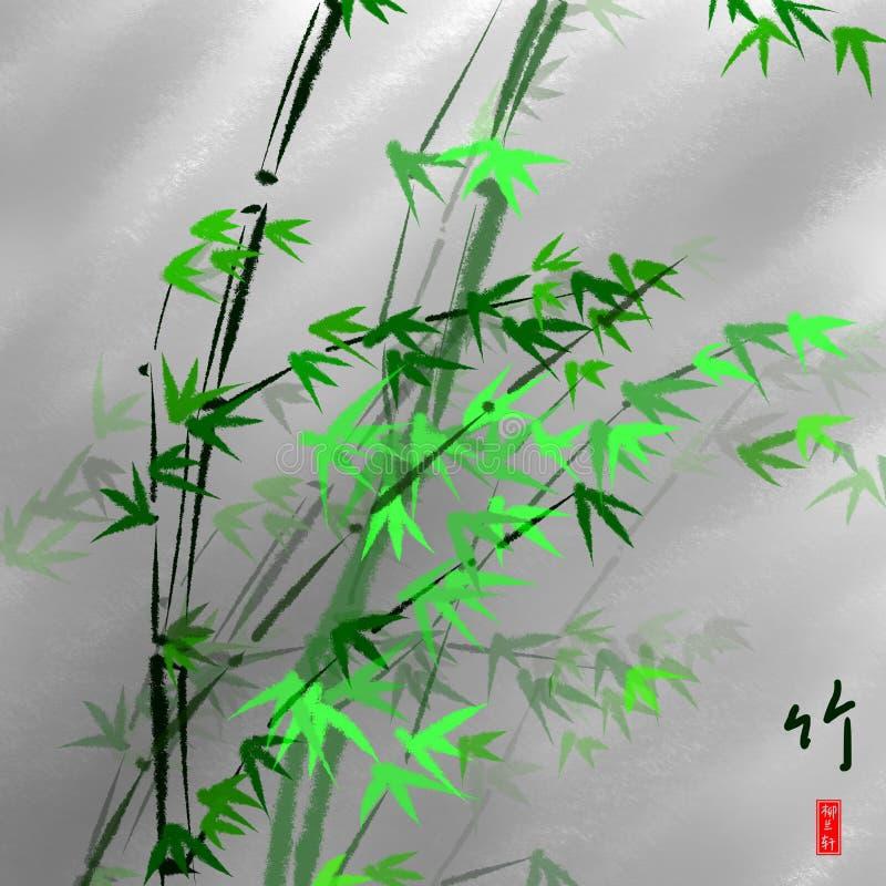 Arte cinese: bambù della pittura dell'inchiostro illustrazione vettoriale