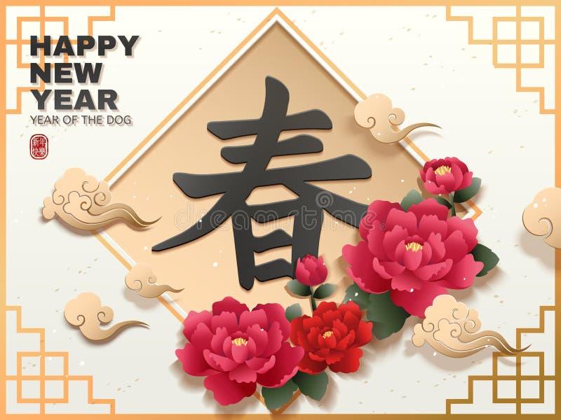 Arte cinese del nuovo anno royalty illustrazione gratis