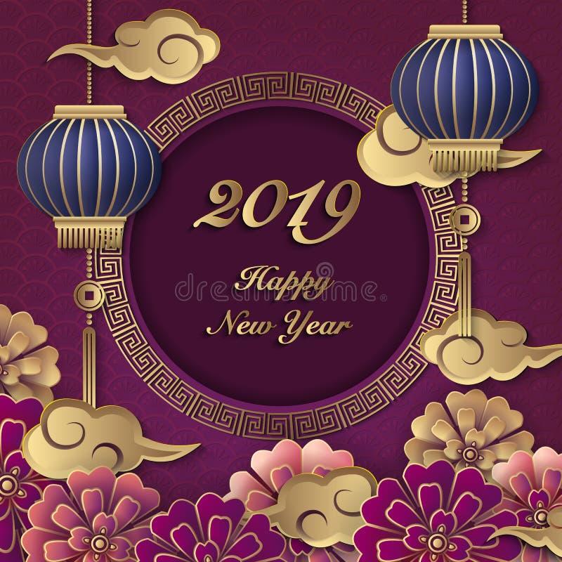 Arte cortado de papel púrpura chino del oro retro del Año Nuevo 2019 felices y stock de ilustración