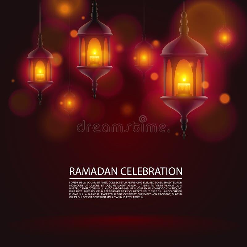 Arte da celebração da ramadã ilustração stock
