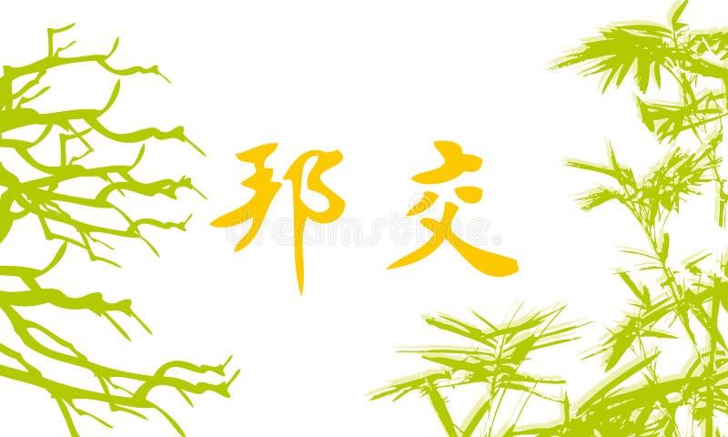 Arte de bambu imagem de stock