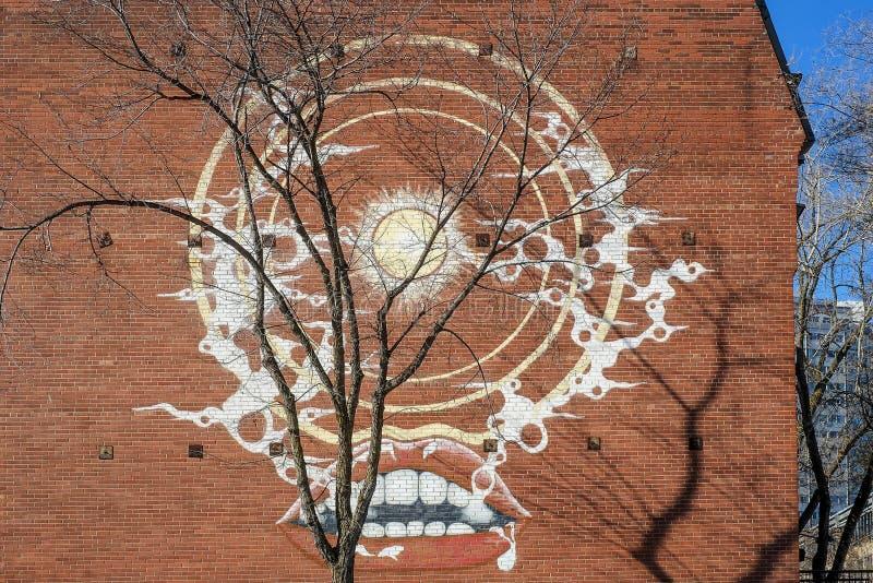 Arte de la calle en Montreal imagen de archivo libre de regalías